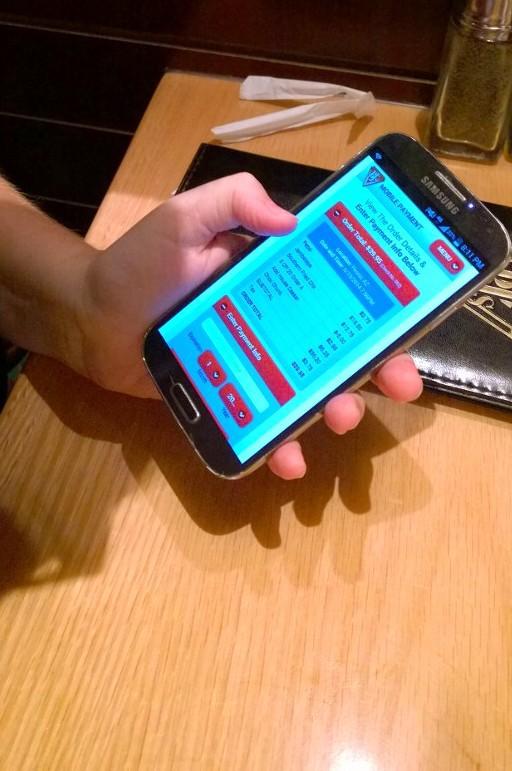 bjs mobile pay