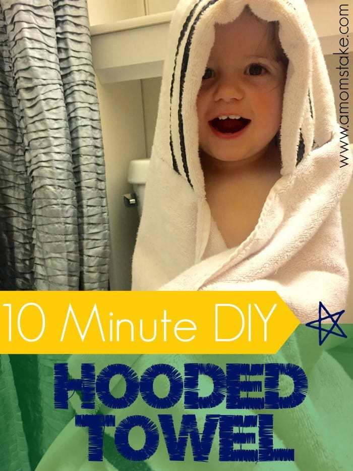 Make your own DIY Hooded Towel. It's so easy, and you'll get a super absorbent towel that will last them from newborn baby all the way up through toddler and grade school ages! Seriously, skip those thin towels for babies and make one of these. So quick and easy with this tutorial
