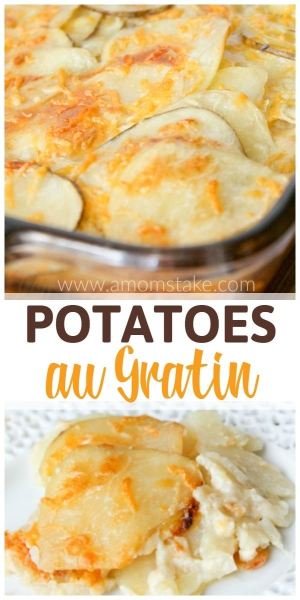 This potatoes au gratin recipe is going to be one you print, save in your recipe book, and use over and over. It's one of the perfect side dishes that's easy to make, creamy and delicious!